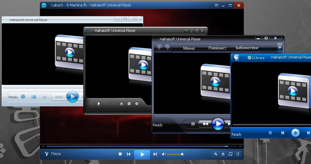 HUPlayer - универсальный мультимедийный плеер (2)