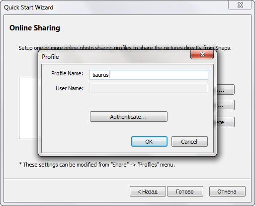 Snaps - менеджер изображений с поддержкой гео-тегов, редактированием мета-данных и публикацией в интернете (9)