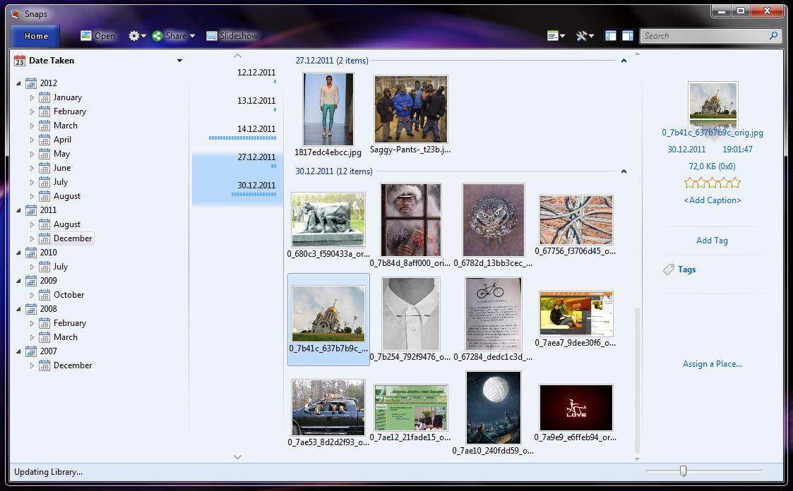 Snaps - менеджер изображений с поддержкой гео-тегов, редактированием мета-данных и публикацией в интернете (4)