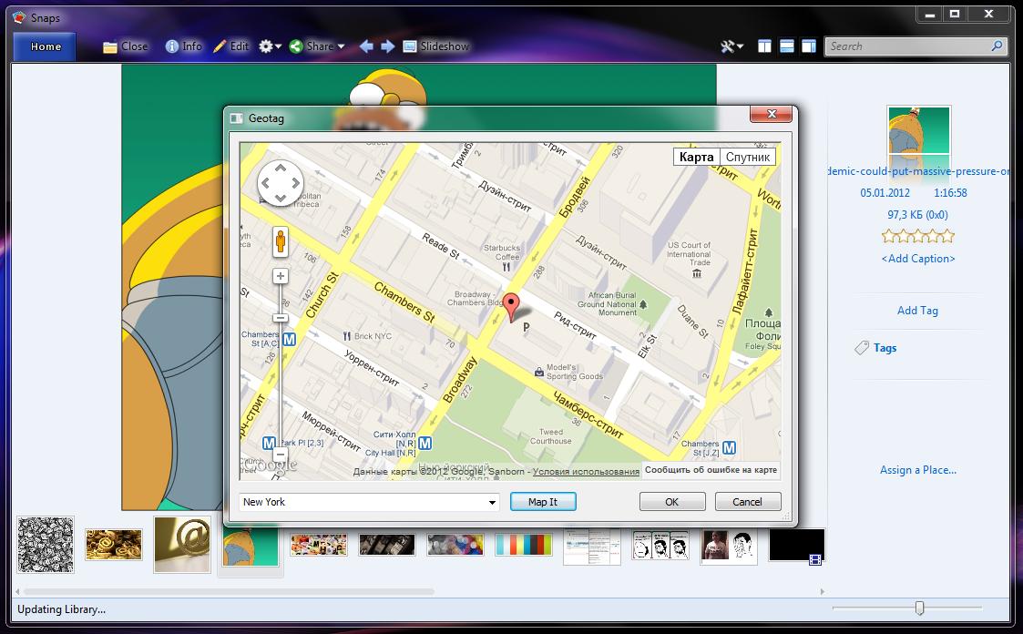 Snaps - менеджер изображений с поддержкой гео-тегов, редактированием мета-данных и публикацией в интернете (2)