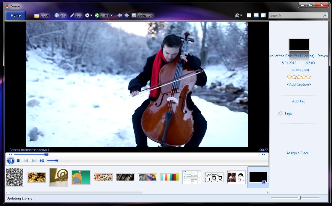 Snaps - менеджер изображений с поддержкой гео-тегов, редактированием мета-данных и публикацией в интернете (1)