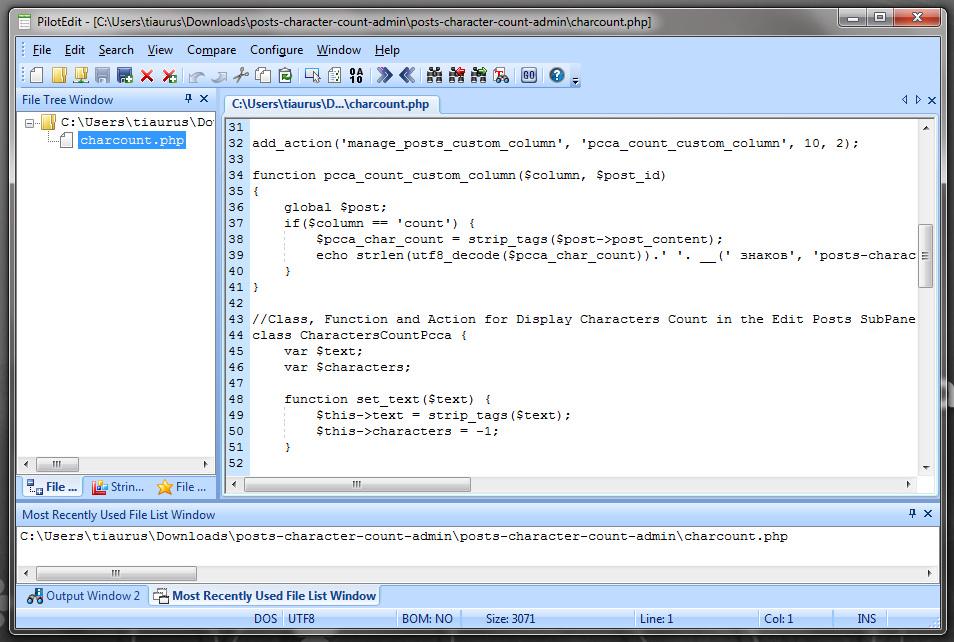 PilotEdit Light - редактор программного кода для работы с большими файлами (1)