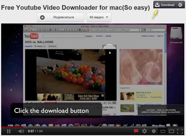 Wondershare Free YouTube Downloader - программа для удобного скачивания видео из YouTube в HD-качестве (3)