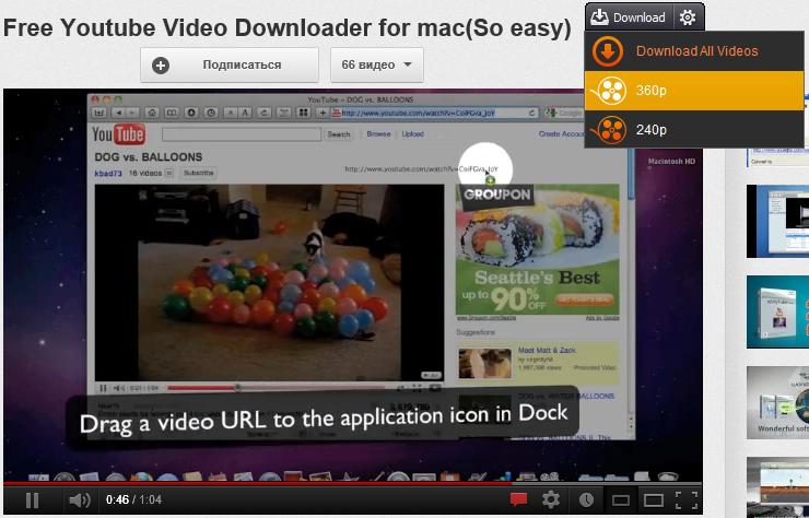 Wondershare Free YouTube Downloader - программа для удобного скачивания видео из YouTube в HD-качестве (2)