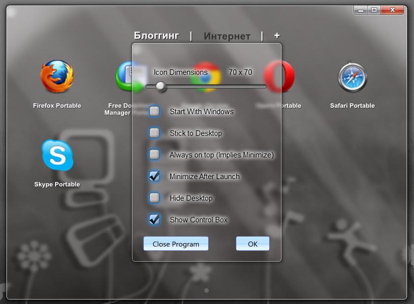ViPad - простой и красивый лаунчер с поддержкой табов и Aero UI (1)