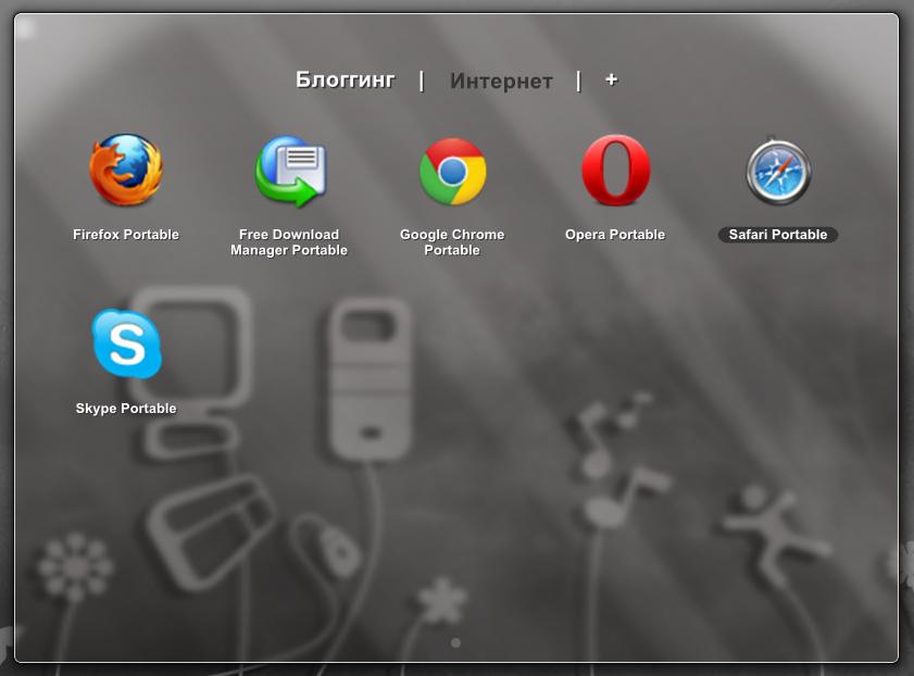 ViPad - простой и красивый лаунчер с поддержкой табов и Aero UI (2)