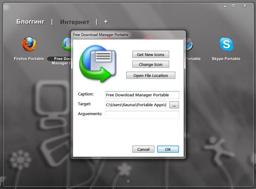 ViPad - простой и красивый лаунчер с поддержкой табов и Aero UI (3)