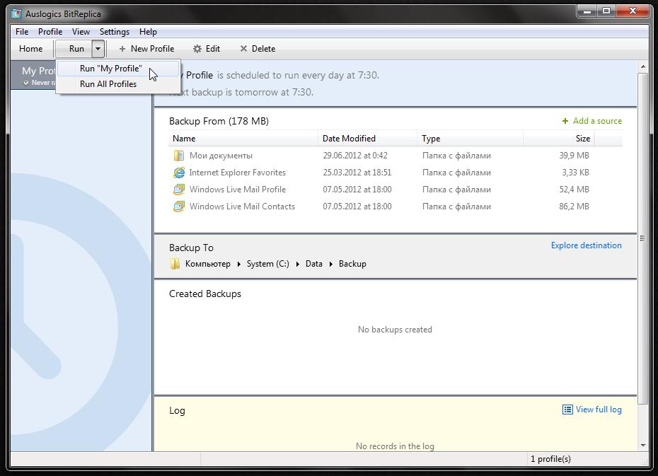 BitReplica - программа для создания резервных копий пользовательских данных и удобного бэкапа (2)