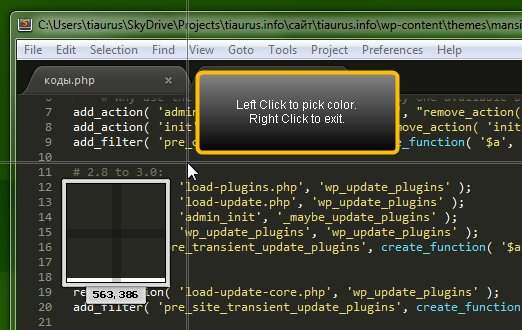 Free Screenshot Capture - удобная утилита для создания скриншотов и снимков с веб-камеры (9)