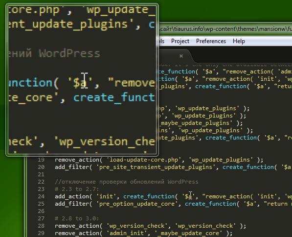 Free Screenshot Capture - удобная утилита для создания скриншотов и снимков с веб-камеры (6)