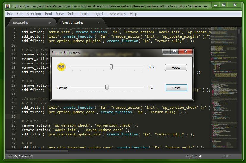 Free Screenshot Capture - удобная утилита для создания скриншотов и снимков с веб-камеры (5)