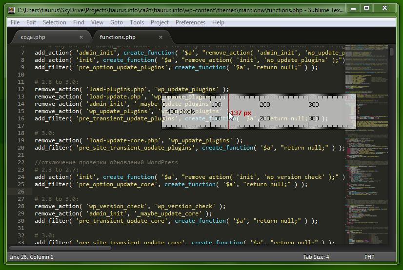 Free Screenshot Capture - удобная утилита для создания скриншотов и снимков с веб-камеры (4)