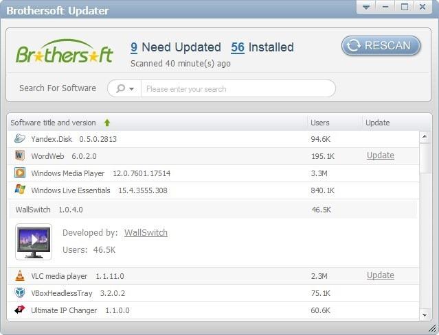 Brothersoft Updater - утилита для проверки обновлений установленных программ (4)