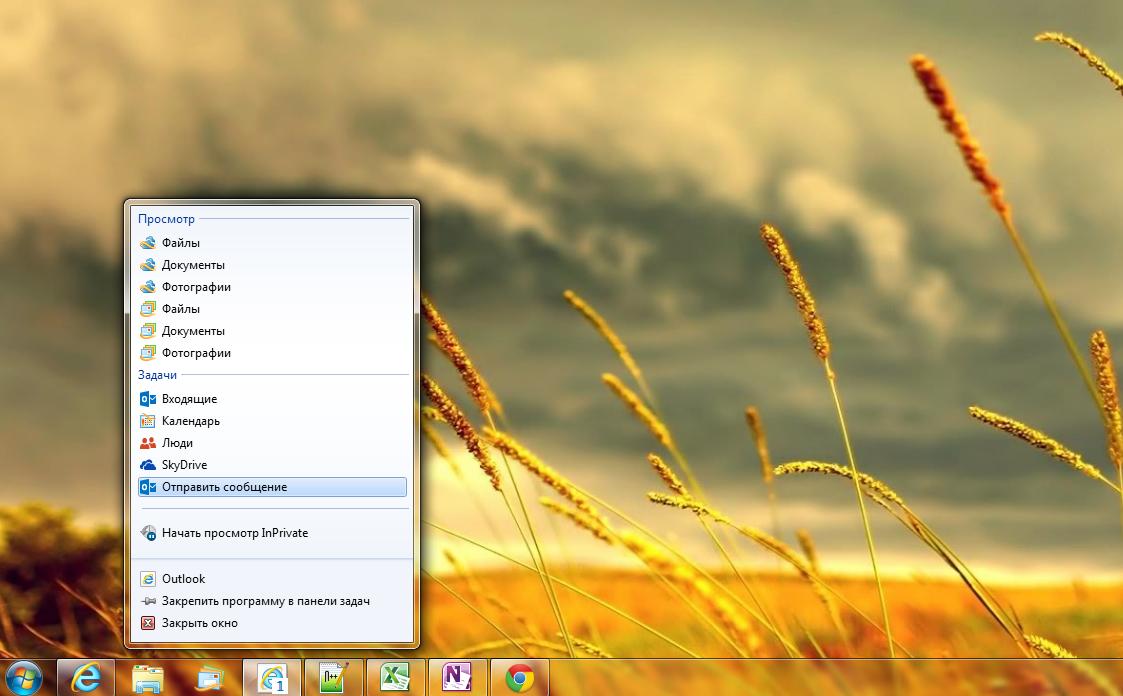 Outlook - онлайновый почтовый сервис Microsoft (1)
