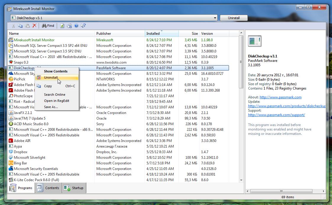 Mirekusoft Install Monitor - альтернативный менеджер для чистого удаления программ на уровне реестра (3)