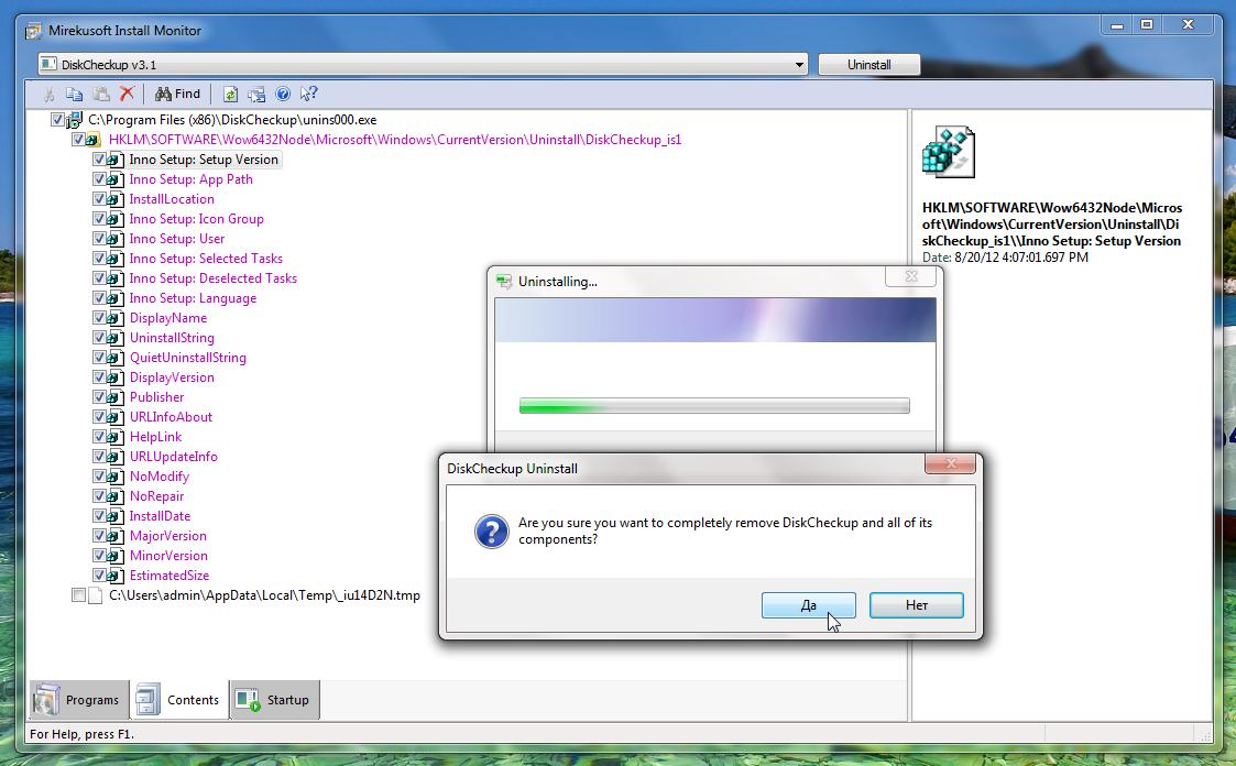 Mirekusoft Install Monitor - альтернативный менеджер для чистого удаления программ на уровне реестра (1)