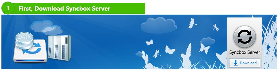 Syncbox - программа для создания облачного сервера из своего компьютера для хранения и синхронизации файлов между компьютерами через интернет (17)