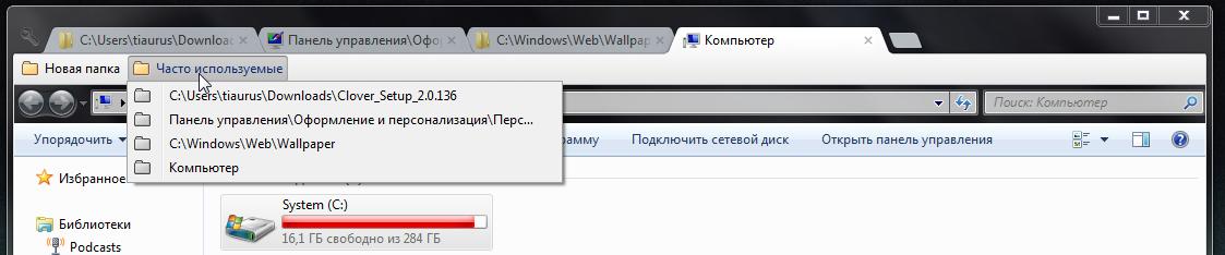 Clover - Проводник с табами как у Google Chrome, управляемыми с помощью горячих клавиш (3)
