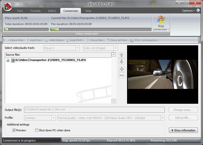 VSDC Free Video Converter - удобная программа для конвертирования видео для последующего воспроизведения в разрешении HD (2)