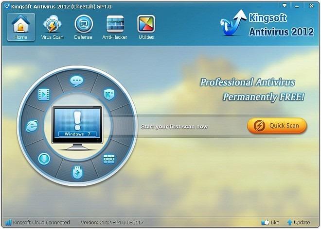 Kingsoft Antivirus - удобный и безопасный антивирус для домашнего использования (4)