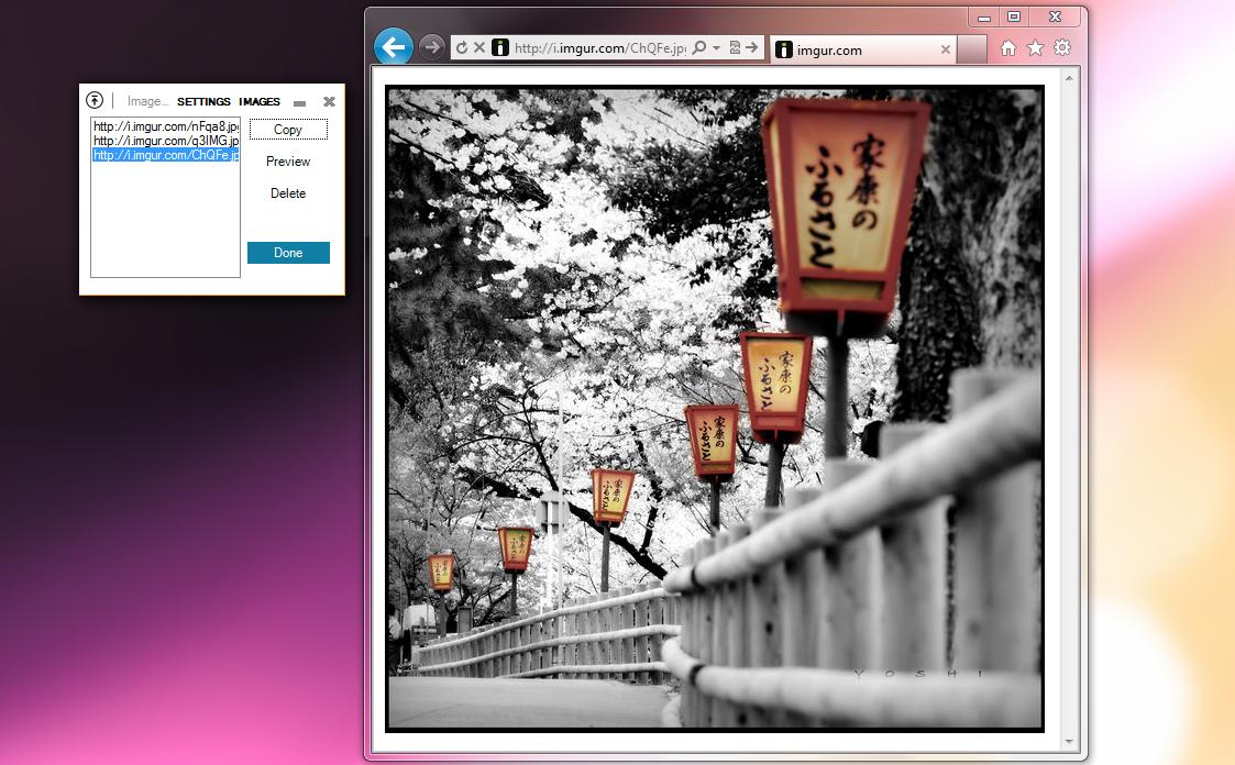 ImageUP - удобная, портабельная программа для отправки изображений в сервис Imgur (1)