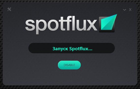 Spotflux - защищенный туннель для зашифрованного соединения с интернетом, маскировки своего местоположения и защиты от вредоносных скриптов (4)
