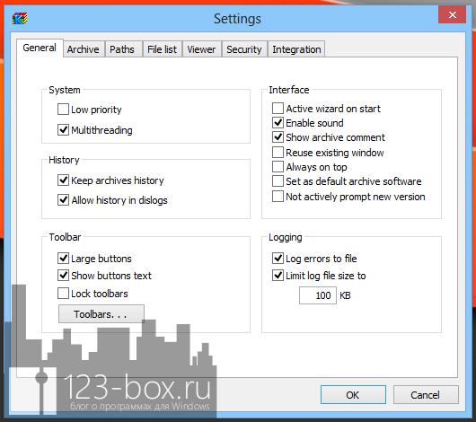 KuaiZip - архиватор с высочайшей степенью сжатия любых типов файлов (8)
