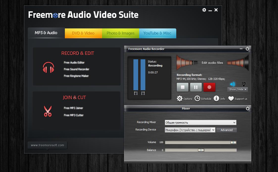 Freemore Audio Video Suite - универсальная программная сюита для обработки мультимедийных файлов (10)