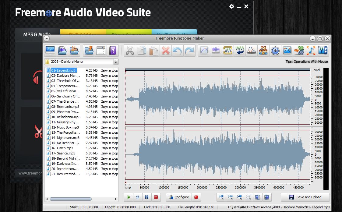 Freemore Audio Video Suite - универсальная программная сюита для обработки мультимедийных файлов (9)