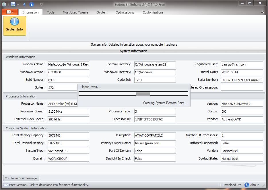 EnhanceMy8 - универсальный твикер для Windows 8 (10)
