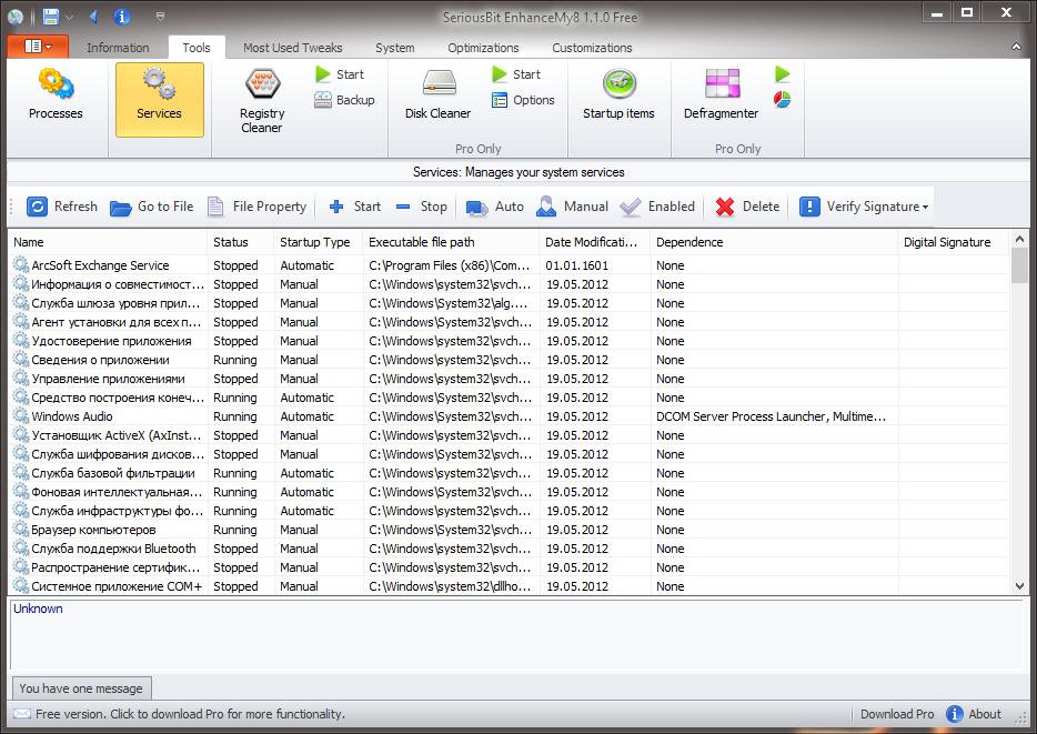 EnhanceMy8 - универсальный твикер для Windows 8 (6)