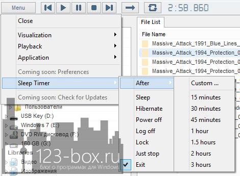 Resonic - очень легкий, удобный, портабельный аудио плеер с поддержкой множества форматов и визуализацией воспроизведения (1)