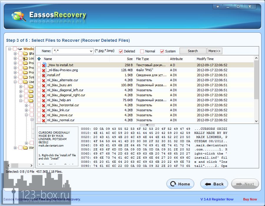 Eassos Recovery - удобная программа для восстановления случайно удаленных файлов (1)