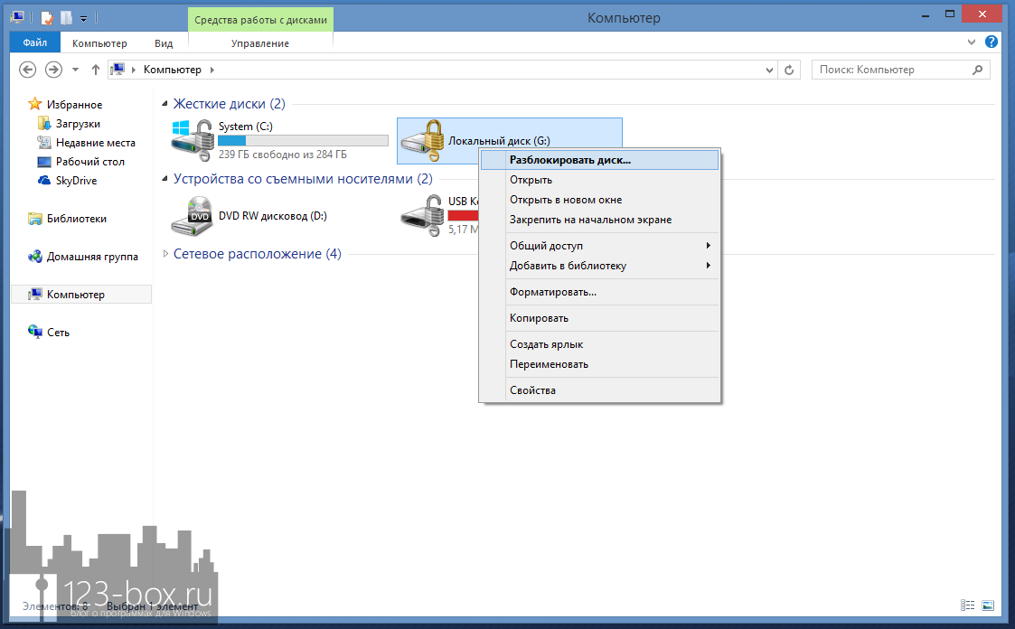Как зашифровать диски с помощью технологии BitLocker, встроенной в Windows (3)