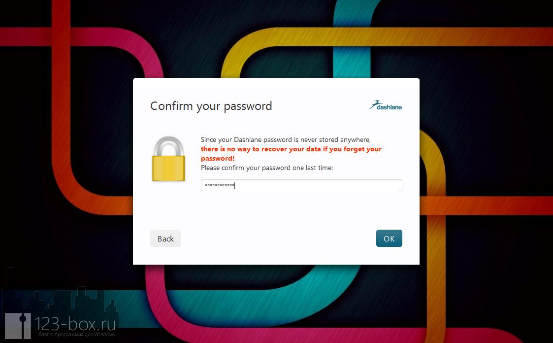 Dashlane - удобный менеджер паролей с автозаполнением (11)