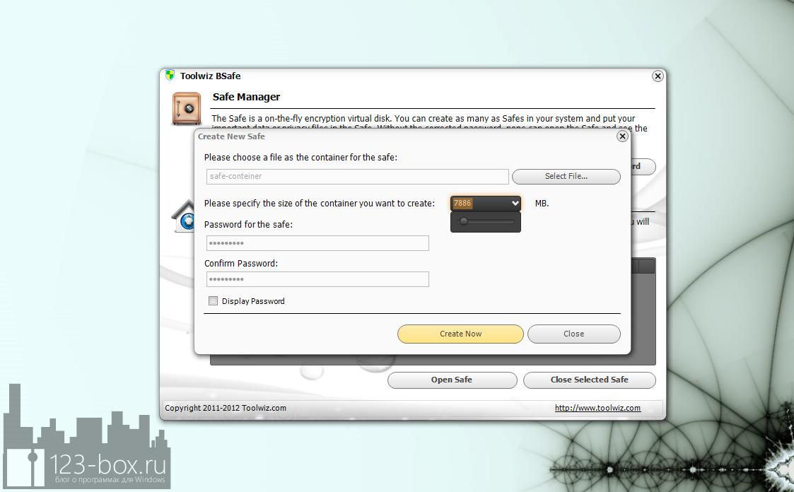 ToolWiz BSafe - программа для создания зашифрованного виртуального диска (6)
