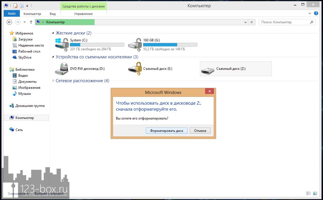 ToolWiz BSafe - программа для создания зашифрованного виртуального диска (4)