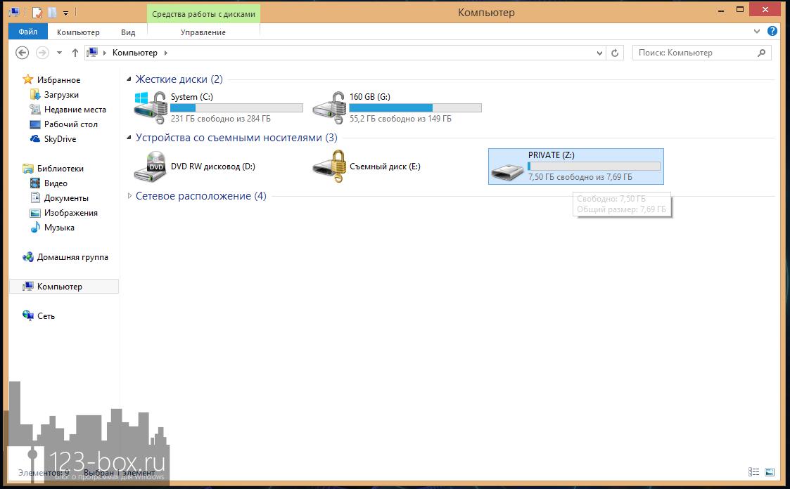 ToolWiz BSafe - программа для создания зашифрованного виртуального диска (2)