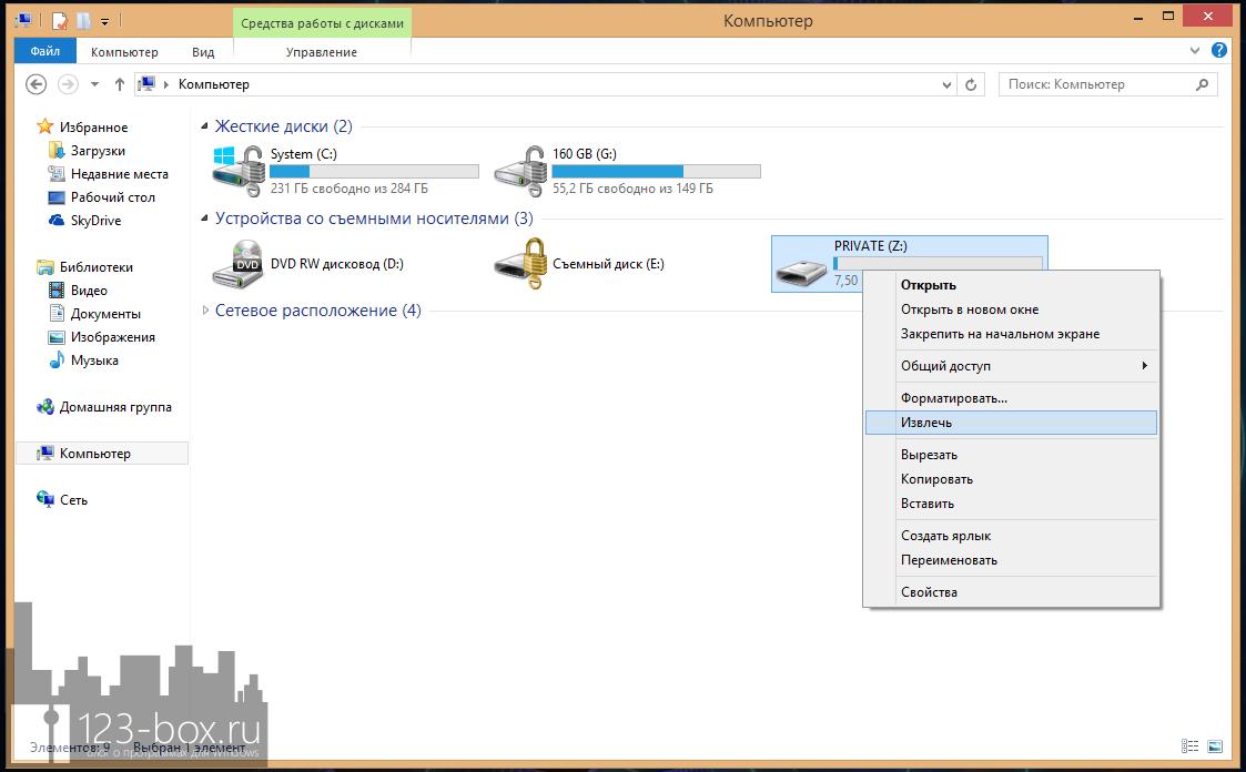 ToolWiz BSafe - программа для создания зашифрованного виртуального диска (1)