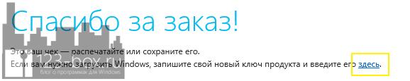 Как создать установочный диск после установки/обновления Windows 8 (7)