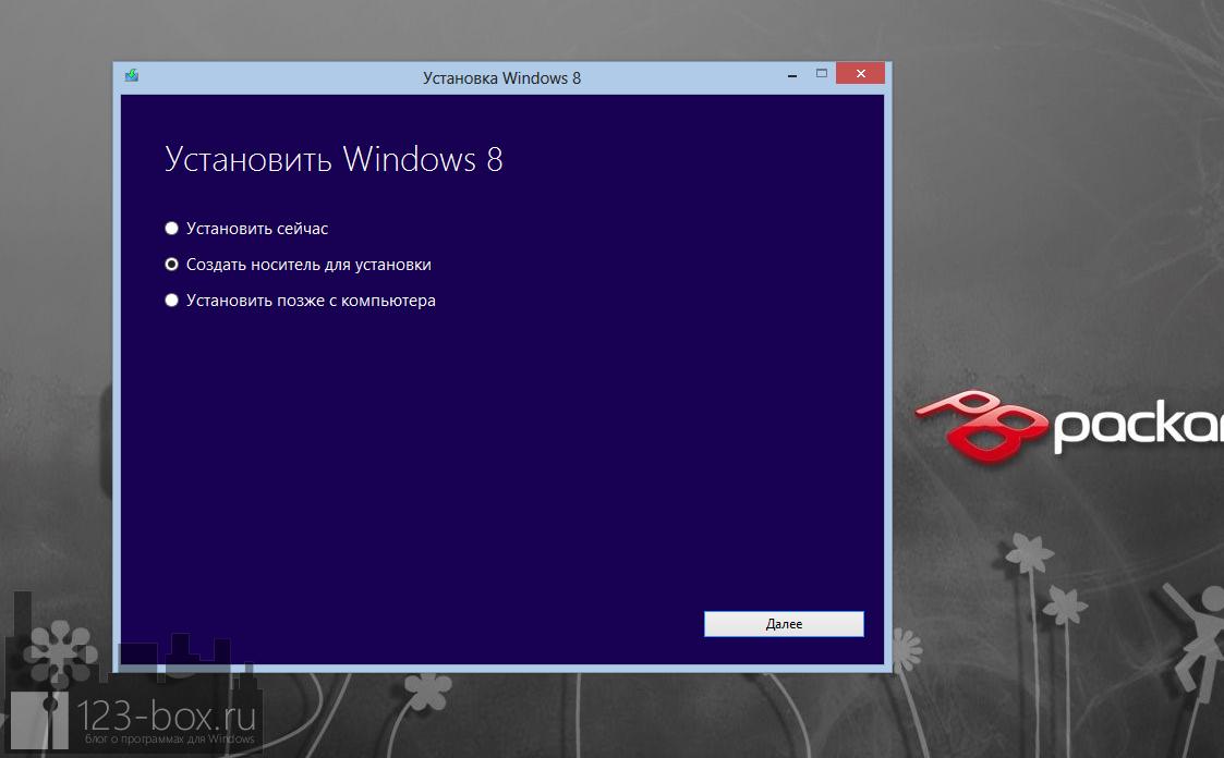 Как создать установочный диск после установки/обновления Windows 8 (6)