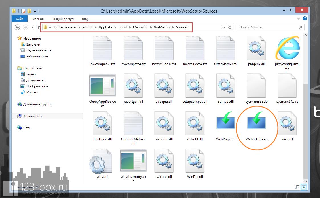 Как создать установочный диск после установки/обновления Windows 8 (2)