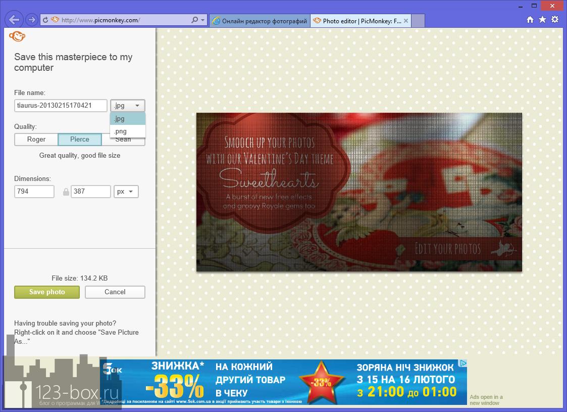 PicMonkey - удобный онлайновый фоторедактор с множеством встроенных эффектов и рамок (1)