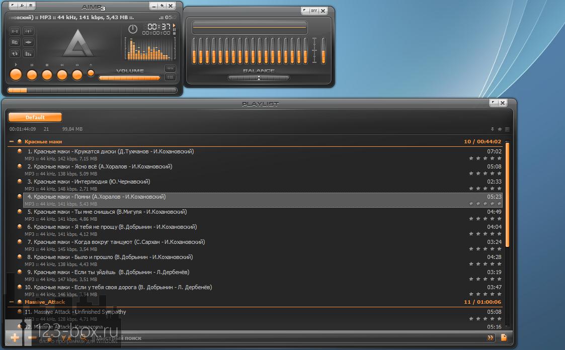AIMP - удобный, портабельный аудио-плеер, продолжающий лучшие традиции WinAmp (4)
