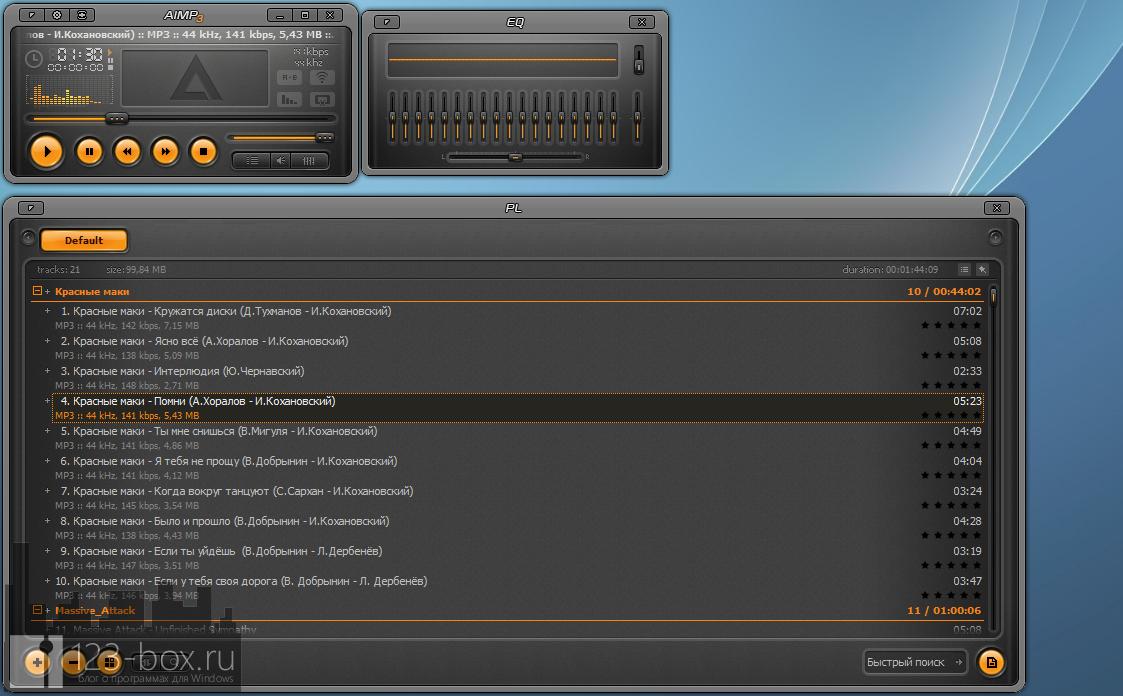 AIMP - удобный, портабельный аудио-плеер, продолжающий лучшие традиции WinAmp (2)