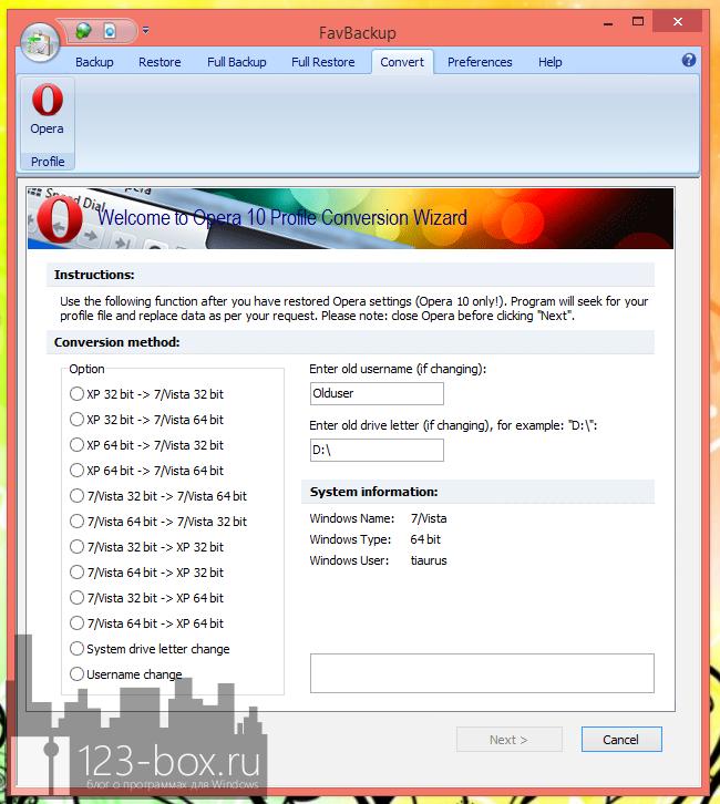 FavBackup - портабельная программа для бэкапа пользовательских данных браузеров (1)