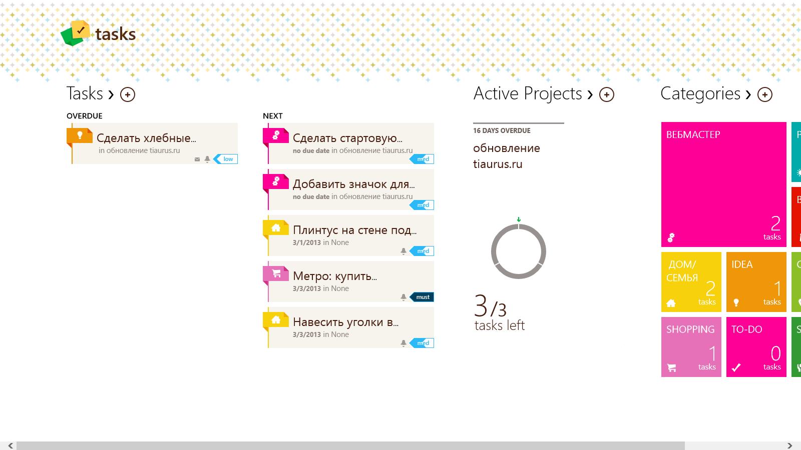 Tasks - удобное приложение для управления запланированными задачами, событиями и временем в Windows 8/RT (6)