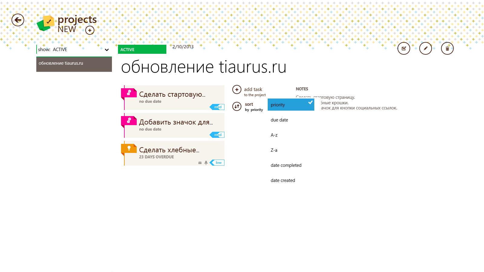 Tasks - удобное приложение для управления запланированными задачами, событиями и временем в Windows 8/RT (3)