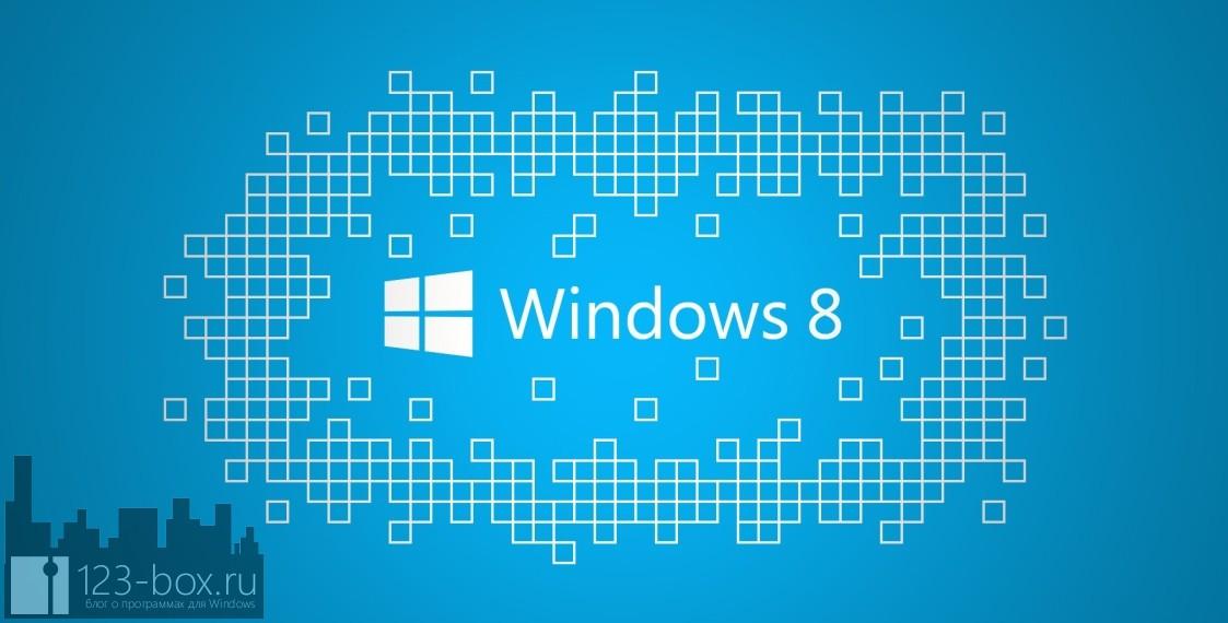 Как создать установочный диск после установки/обновления Windows 8 (8)