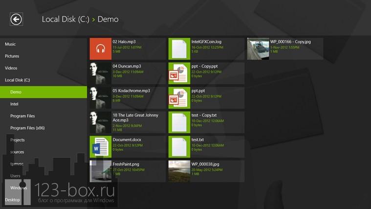 6 файловых менеджеров для Windows 8/RT - Modern File Explorer 01